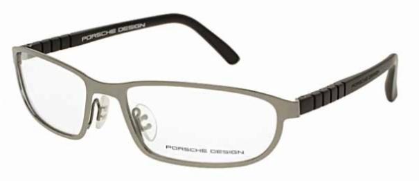 porsche sunglasses xdsm  PORSCHE 8161