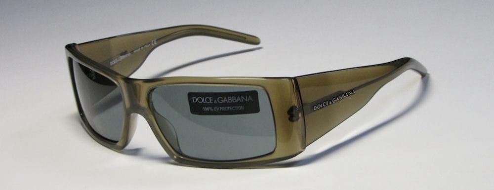 DOLCE GABBANA 4011 60587